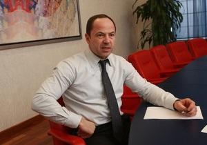 Тигипко рассказал, как можно сдержать рост цен на коммунальные услуги