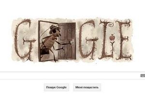 Франц Кафка - Google: Google отмечает день рождения Франца Кафки праздничным дудлом