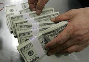 Курсы наличной валюты на 8 ноября