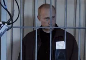 В Сети появился ролик с инсценировкой суда над Путиным