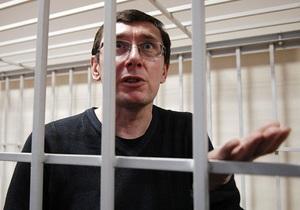 Печерский райсуд начал оглашение приговора Луценко по делу отравления Ющенко