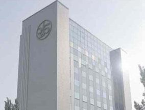 НБУ спасает Проминвестбанк от кризиса: в учреждении ввели временную администрацию