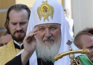 Патриарх Кирилл прибыл в Днепропетровск