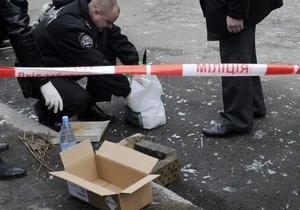 В Киевском институте патологоанатомии обнаружен похожий на взрывное устройство предмет