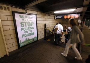 Из-за приближающегося урагана Сэнди в Нью-Йорке остановят работу транспорта