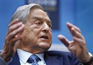 Западные СМИ по ошибке сообщили о смерти миллиардера Сороса