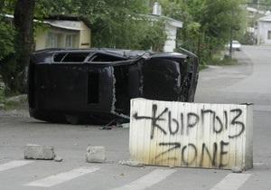 В Кыргызстане отменили комендантский час