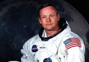 Проститься с Нилом Армстронгом пришли более 2,5 тысяч человек