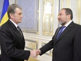 Ющенко побеседовал с главой МИД Израиля