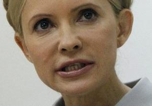 Тимошенко назвала Конституционный суд департаментом Администрации Януковича