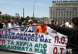 В Греции начинается 48-часовая забастовка госслужащих. Страну ожидает транспортный коллапс