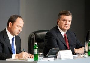 Янукович заверил, что власть не собирается сокращать льготы