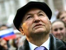 ВН: Кассетная бомба для Лужкова