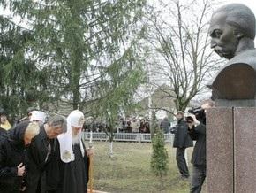 The Wall Street Journal: Россия боится украинского героя Мазепу