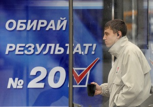 Партия регионов заявляет о победе во всех округах Донецкой области
