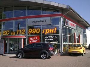 Объявлен старт продаж автомобиля для городской езды SEAT Leon CityWagen