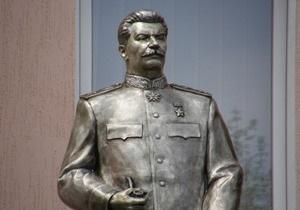 Нацкомиссия по морали выясняет, является ли памятник Сталину пропагандой культа насилия