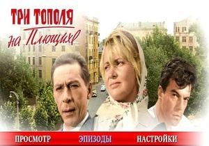 Знаменитый советский фильм покажут в цвете