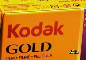Kodak борется за выживание на рынке