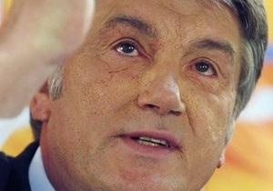 Ющенко: Заявления Януковича о Голодоморе могут стать основанием для его импичмента