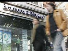 Еще одна жертва финансового кризиса: британский банк будет национализирован