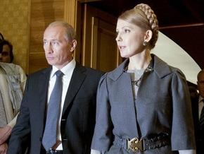 Тимошенко прибыла в Москву