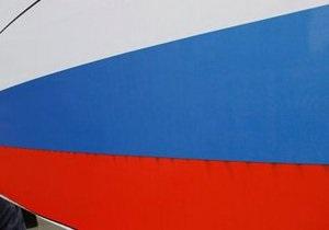 В Киеве пикетируют посольство РФ в знак солидарности с московскими протестами