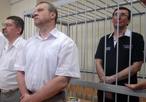 Печерский суд Киева продолжает рассмотрение дела Луценко