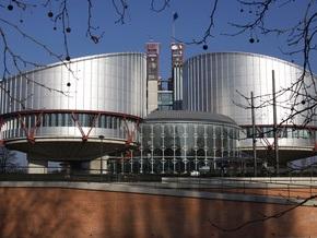 Калининградские докеры отсудили у России в Страсбургском суде 75 тысяч евро