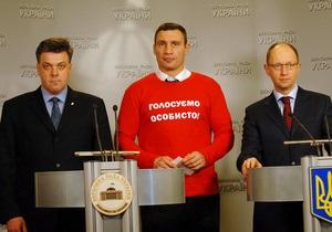 Оппозиция определяется с единым кандидатом на пост мэра Киева. В Батьківщине нашли альтернативу Кличко