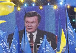 СМИ: Сторонникам Януковича у киностудии Довженко заплатили по 100 грн