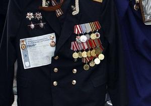 новости Харькова - День Победы - В Харькове у ветерана прямо на улице пытались украсть орден