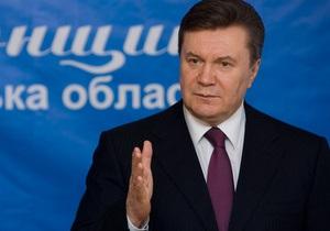 Янукович настаивает на сокращении срока возмещения НДС до 28 дней