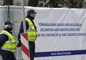 Минобороны Эстонии после вооруженного нападения планирует переехать в более безопасное место