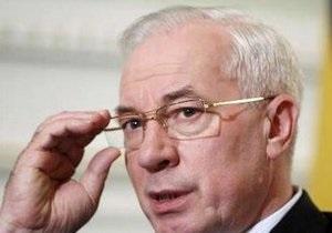 Азаров назвал главный итог ста дней работы правительства