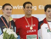 Украинские пловцы завоевали медали Чемпионата Европы