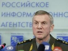 РФ: Грузинский беспилотник проводил разведку в Южной Осетии
