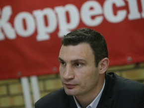 Кличко: Черновецкий продает киевские улицы и парки
