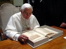 С помощью SMS верующие смогут следить за визитом Папы Римского во Францию