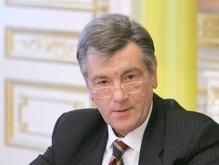 Ющенко завершил визит в Россию: итоги поездки