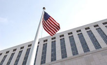 США против признания Россией  Абхазии и Южной Осетии