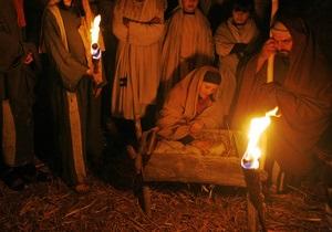 Сочельник и Рождество. История и традиции