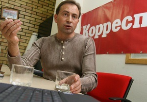 Томенко посоветовал Азарову уважать народ