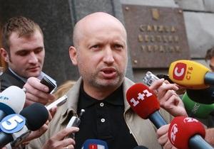 Турчинова в третий раз вызывают в СБУ