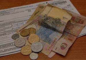Прожиточный минимум - Депутаты предлагают пересмотреть нижний предел социальных выплат