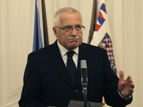 Президент Чехии подписал Лиссабонский договор
