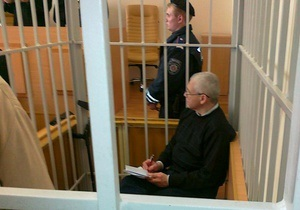 ВЗГЛЯД: Автограф на пять лет тюрьмы