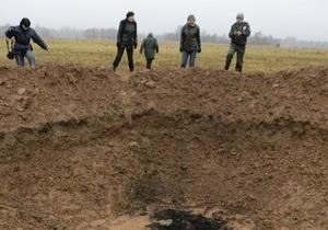 СМИ: В окрестностях Пекина упал метеорит