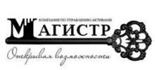 КУА «Магистр» увеличивает уставной фонд на 25 млн. грн