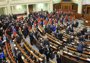 В этом году украинские депутаты не получат бесплатные квартиры